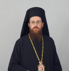 епископ-поликарп-2