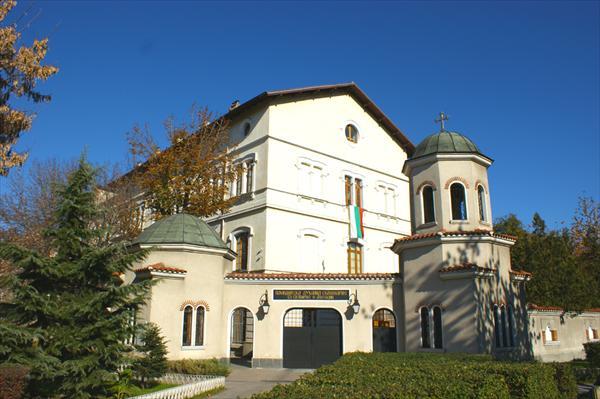 Сградата на Православна духовна академия Св. св. Кирил и Методий - Пловдив